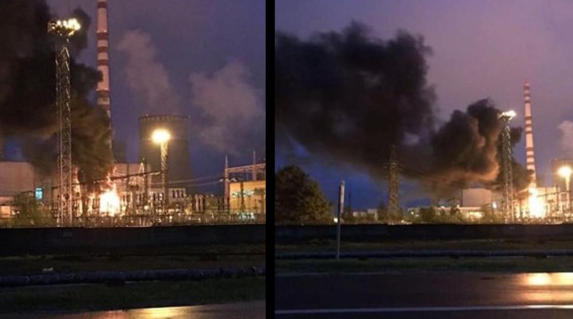 Pożar Elektrowni Jądrowej