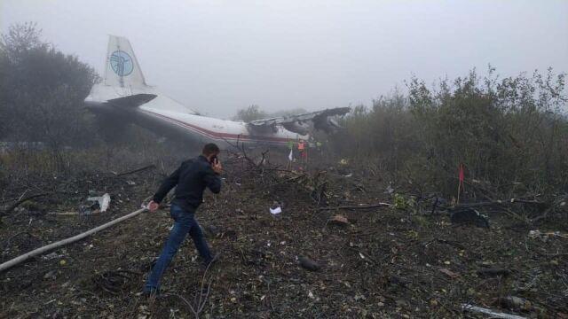 katastrofa samolotu we lwowie