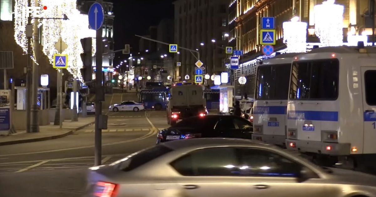 Zamach w Moskwie