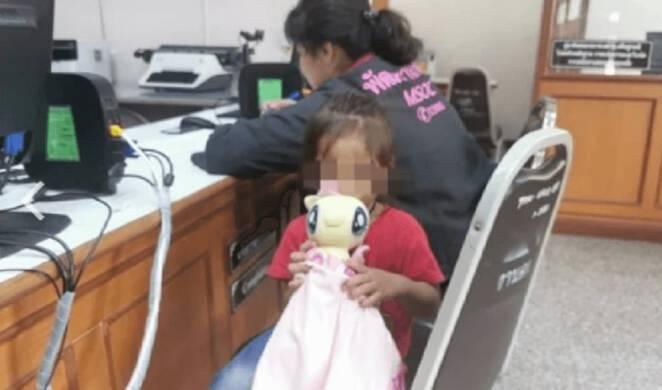 oddanie dziecka do pomocy społecznej 2