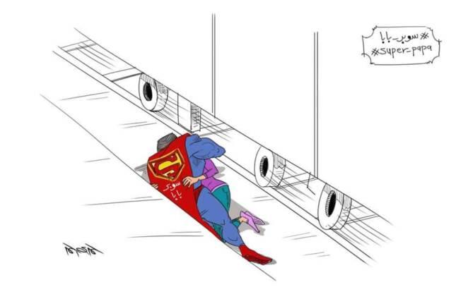 Ojciec uratował córkę przed pociągiem