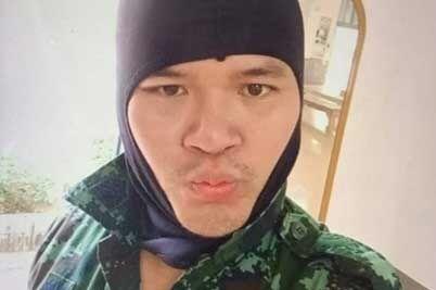 Strzelanina w Tajlandii