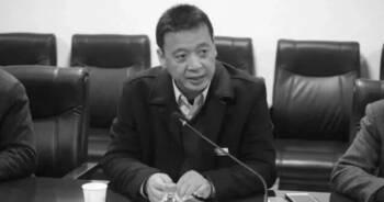 Zmarł dyrektor szpitala w Wuhanie