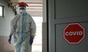 Ognisko koronawirusa w Pomorskiem. Wsród zakażonych ratownicy wodni