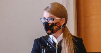 Julia Tymoszenko zakażona koronawirusem