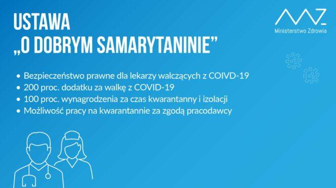 ustawa o dobrym Samarytaninie