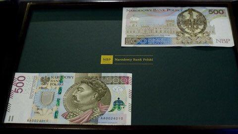 banknot z podobizną Lecha Kaczyńskiego 4